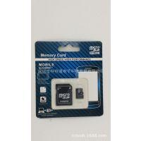 批发 TF卡  Micro SD卡  tf卡2g 手机内存卡 高速足量 内存卡