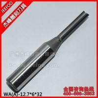 (单品) 12.7*6*32 台湾原装TCT雕刻刀|亚克力铣刀刀具|木工铣刀