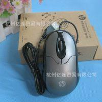 惠普鼠标 惠普FM100有线鼠标 HP笔记本鼠标 惠普笔记本鼠标