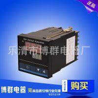 供应吹瓶机专用温控仪 可控硅智能电压调整器SCR-700