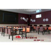 达芬家具, 快餐店餐桌椅, 快餐店餐桌椅, 快餐店餐桌椅