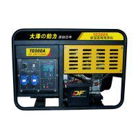 进口300A柴油发电电焊两用机