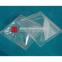 直销福州耐力板-莆田pc板建材-厦门塑料pc板门窗玻璃