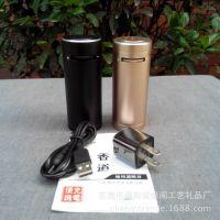 批发台湾便携式充电手握炉 品香器电子熏香炉沉香炉8分钟自动断电