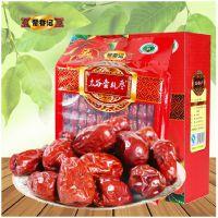 山西特产精品礼盒夏季热销零食非进口食品红枣太谷壶瓶枣