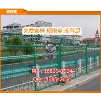 广东公路路障厂家 公路围栏 高速路隔离直销 高速路围栏价格