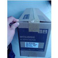供应HC-UFS23B HC-UFS43B伺服电机,常年备货