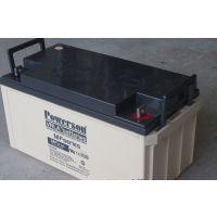 复华12V200AH 保护神蓄电池 MF12-200 原装正品 全国销售