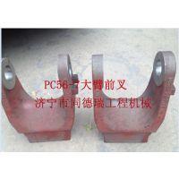 小松挖掘机PC56-7大臂前叉现货 小松结构件 工程机械配件
