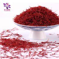 伊朗藏红花批发供应价格|特级伊朗藏红花|哪里有批发藏红花的