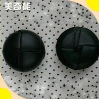 出售高质量皮革手工编织钮扣