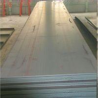 GH3030高温合金GH3039镍铬合金板 GH625镍基合金板 GH4169板