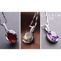 广州紫水晶戒指、【晶石灵】、广州天然紫水晶戒指