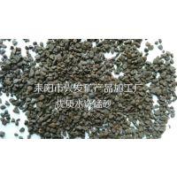 40含量以上的锰砂生产厂家认准耒阳兴发 良心品质 1-2mm 2-4mm
