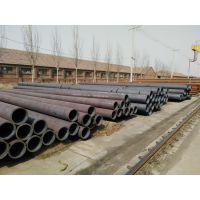 供应包钢20# 系列无缝钢管