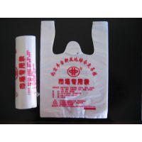 北京厂家批发定做农贸市场专用加厚白色透明手提背心袋 方便实用 可加印logo