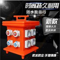 富森供应组合插座箱、耦合器具有防尘、防水、电源工业插座箱