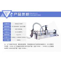 上海祥博小型白酒灌装机 半自动白酒灌装机
