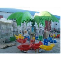 宝宝玩的游乐旋转飞鱼怎么卖 儿童飞鱼8座多少钱一台 室内椰子树飞鱼价位