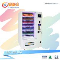 自动售货机 咖啡饮料售货机自动贩卖机工厂——广州奕辰丰