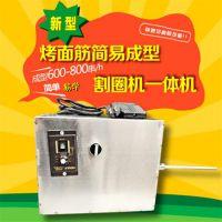 烤面筋机械_面筋机_聚鑫食品机械(在线咨询)