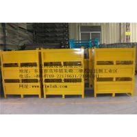 丰菱物流设备(图)、物价周转箱、周转箱