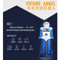 深圳市智能机器人厂家 服务人机器人 厂家批发机器人 新一代机器人厂家