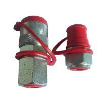 超高压快速接头厂家直销,专业定制各规格油压快速接头(0-300MPA)