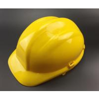 各类安全帽 头部防护 厂家直销各类劳保产品
