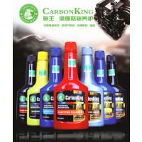 碳王汽车养护用品 碳王汽车养护用品OEM代工