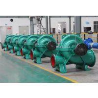 怀化双吸泵、三联泵业、24sh68双吸泵联轴器
