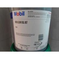 美孚开式齿轮润滑脂OGL461 润滑脂厂价直销