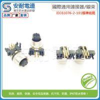 供应安耐电连| 4芯5芯8芯PCB弯90度|圆形防水插头|法兰插座 机器人