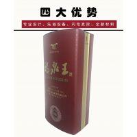 精品侧凹槽白酒包装盒优选马口铁材质各种白酒铁盒供应