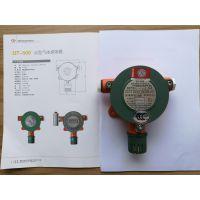 济南双安供应乙烯气体探测器,三线制乙烯气体报警仪