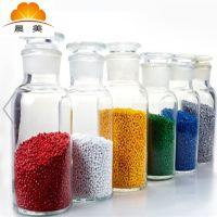 HTPA尼龙母粒,耐高温尼龙色种,降低客户产品废品率提供产品加工