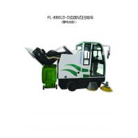 扫地车|高档小区用自卸式电动扫地车