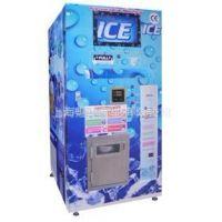 供应智能型全自动售冰机