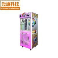台湾主板吸塑娃娃机厂家供应新款礼品机夹抓公仔机商场投币游戏机