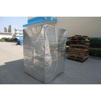 江浙沪厂家直销进出口水果批发集装箱货柜专用-铝箔气泡隔热保温保鲜托盘罩|隔热材立体袋