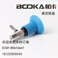 台湾BOOKA柏卡开袋真空吸盘机械手编制PE薄膜塑料袋软薄板吸盘 自动化工业吸嘴