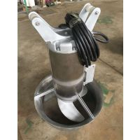 银源机泵(在线咨询)_潜水搅拌机_潜水搅拌机价格