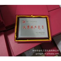 不锈钢铜牌公司门牌 定做钛门匾 公司牌匾铜牌制作 授权牌