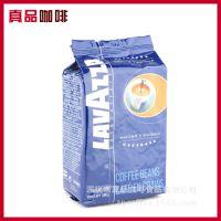 推荐 意大利原装进口拉瓦萨咖啡豆 黄标香浓咖啡豆1000g
