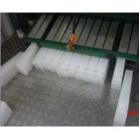 辽宁8吨块冰 水产加工 食品蔬果肉食制冰机机械设备