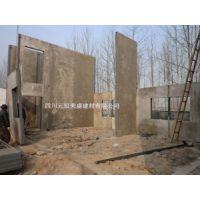 供应西藏抗震节能房;供应西藏快速组装房