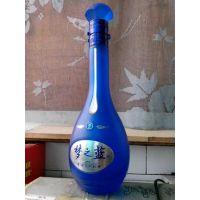 水性酞青蓝色浆 上海百艳
