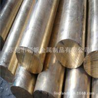 供应锡青铜板CuSn8P厂家 东莞直销欧洲标准锡青铜板