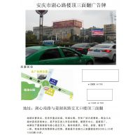 安庆市中心湖心路户外大牌招商中-安庆户外广告公司