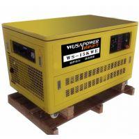 15千瓦燃气发电机|静音双燃料发电机